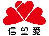 位於台北的信望愛與tripool旅步預約多趟專車接送,其包含從新北市淡水區中正路***至桃園市復興區號***,評價4.6分