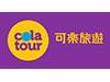 位於台北的可樂旅遊與tripool旅步預約多趟專車接送,其包含從新竹縣竹東鎮中興路***至桃園機場第二航廈,評價4.7分