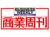位於台北的商業周刊與tripool旅步預約多趟專車接送,其包含從新竹縣新埔鎮九芎湖***至台北市中山區民生東***,評價4.6分