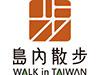 位於台北的島內散步與tripool旅步預約多趟專車接送,其包含從台北市大同區南京西***至新北市瑞芳區崙頂路***,評價4.9分