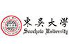位於台北的東吳大學與tripool旅步預約多趟專車接送,其包含從台北車站西三門至嘉義縣鹿草鄉鹿草村***,評價4.9分