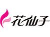 位於台北的花仙子與tripool旅步預約多趟專車接送,其包含從台北市中山區雙城街***至宜蘭縣五結鄉五結中***,評價4.5分