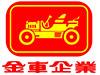 位於台北的金車與tripool旅步預約多趟專車接送,其包含從台北市中正區羅斯福***至台北市中正區羅斯福***,評價4.7分