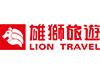 台北的雄獅旅遊透過tripool旅步網站搭乘多趟包車接送
