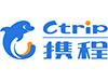 ctrip為tripool旅步簽約夥伴,為其旅客提供包車服務