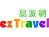 eztravel為tripool旅步簽約夥伴,為其旅客提供包車服務
