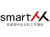 位於台北的smartM與tripool旅步預約多趟專車接送,其包含從新北市淡水區重建街***至台北市中正區北平西***,評價4.5分